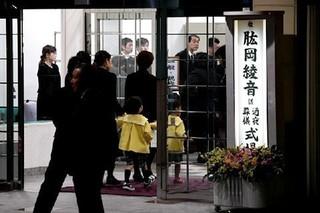 被害の保育士通夜 教え子ら涙 父「現実受け入れられない」 福岡.jpg