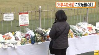 健仁君の死を悼んで、多くの人が献花に訪れている.png