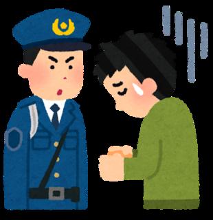 福岡保育士殺人未遂事件の犯人逮捕 住所不定無職?動機や目的は?被害者に交友関係トラブルは無い模様